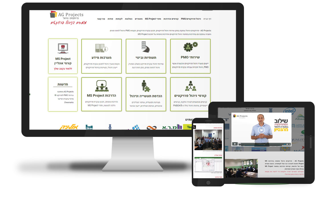 עיצוב ובניית אתר ag-project