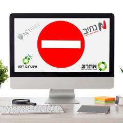 איך לפתוח את האתר בכל החברות של סינון אתרים